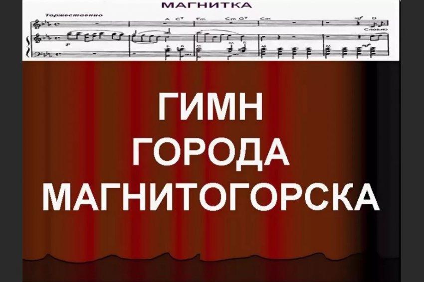 Музыка негаснущих костров