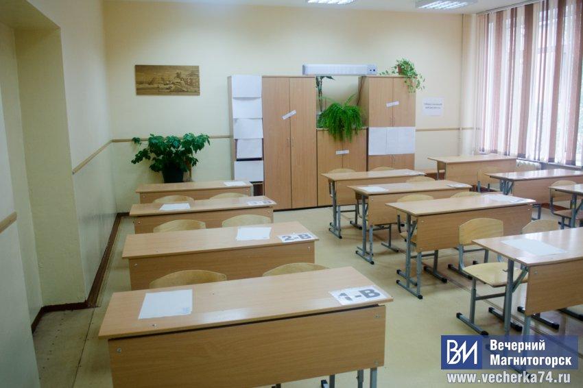 Стали известны первые результаты ОГЭ по русскому языку