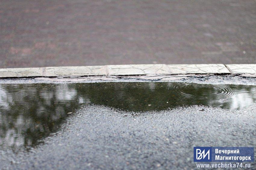 В Магнитогорск идут дожди