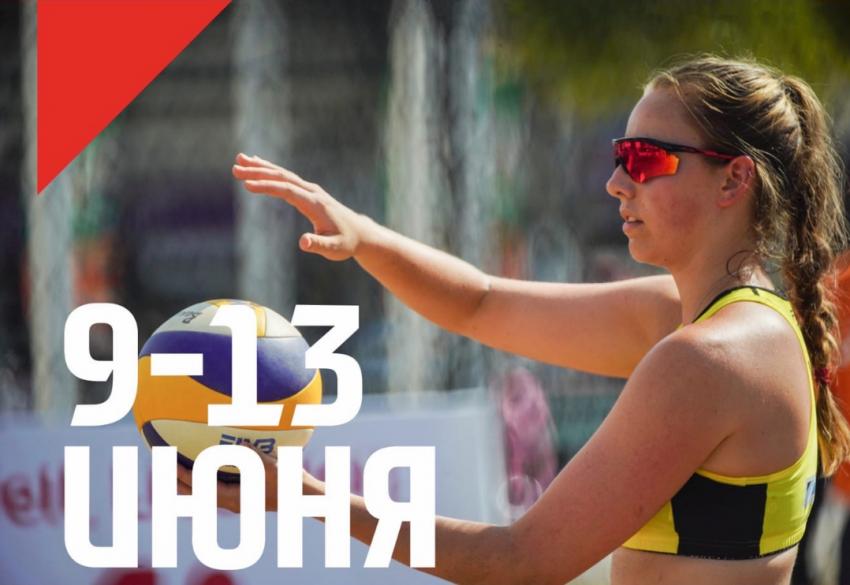 Магнитогорск принимает крупный спортивный турнир