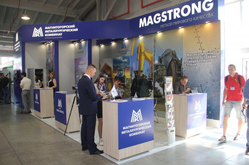 «ММК-УГОЛЬ» представил на крупной международной выставке свою уникальную продукцию