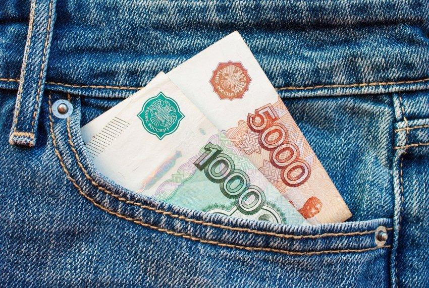 Прикарманил 80 тысяч рублей