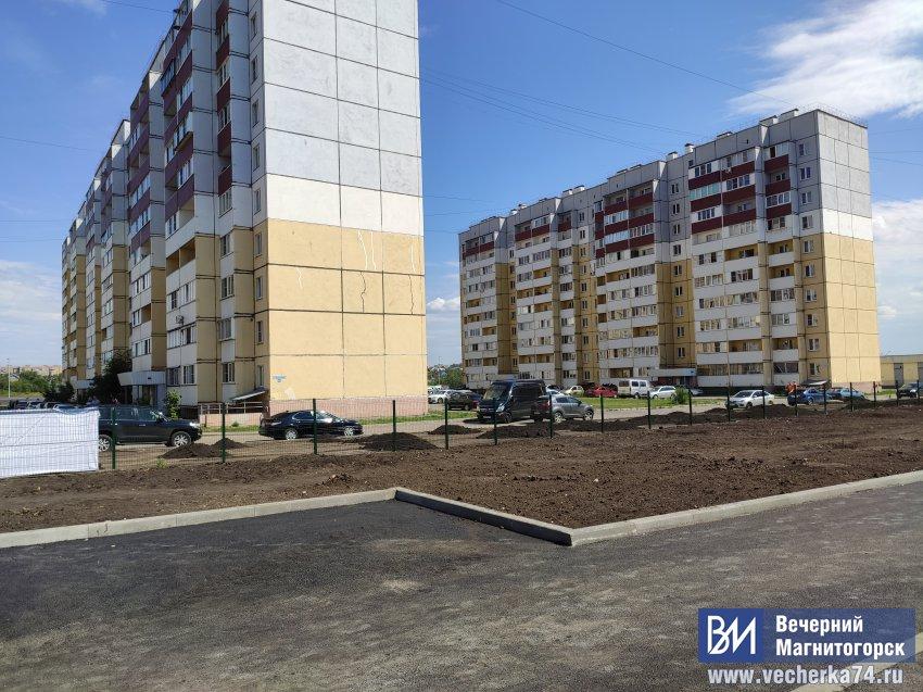 «Магнитогорск достоин более современного жилья»
