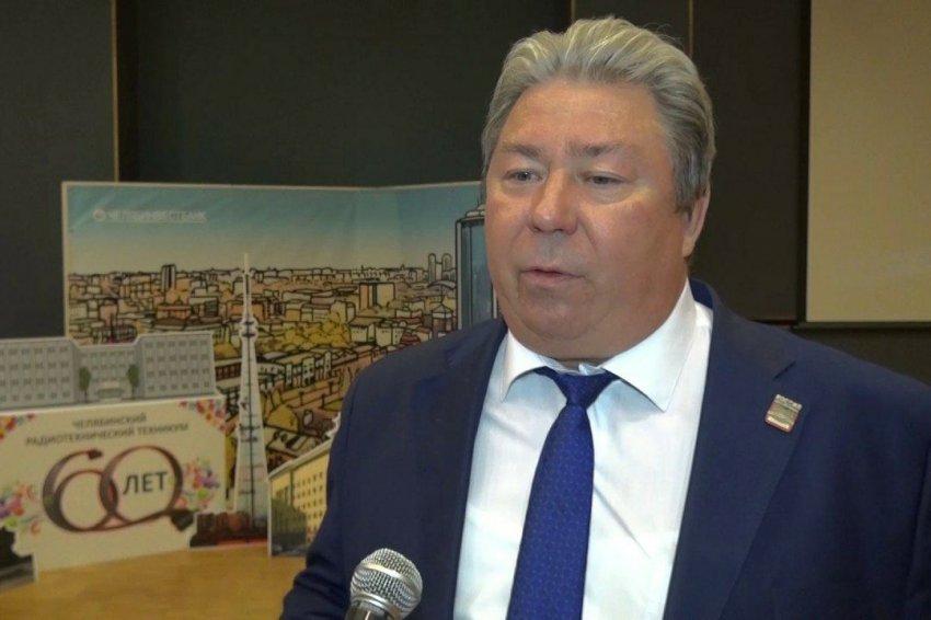 В Челябинске задержан руководитель регионального Пенсионного фонда