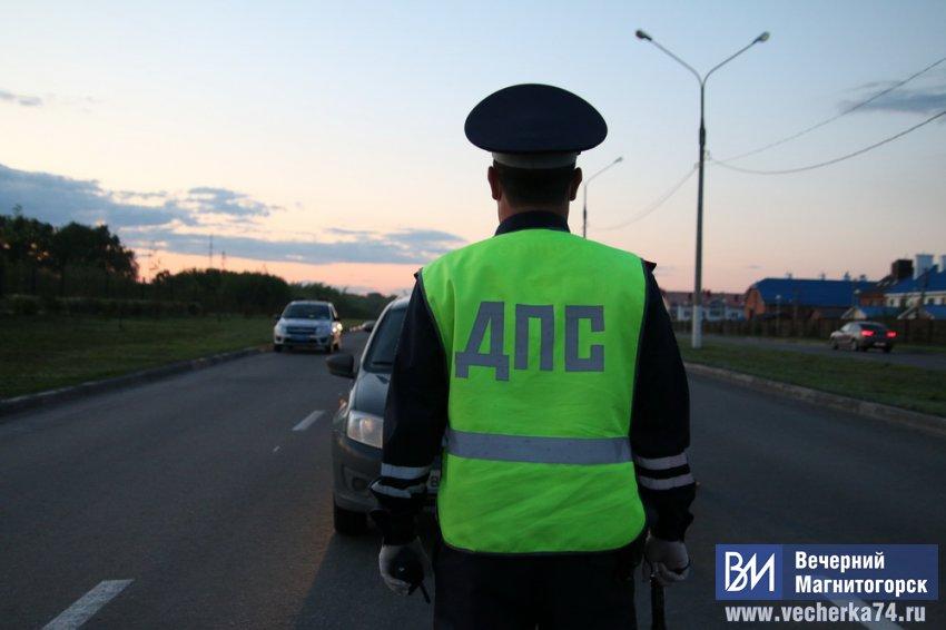 В Магнитогорске в розыск объявили «Ладу Гранту»