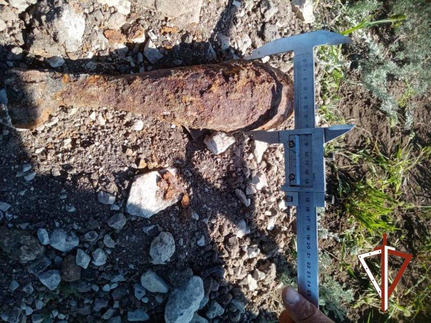 В Магнитогорске обнаружили миномётный снаряд
