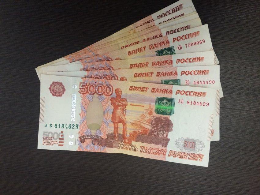 В России анонсировали массовые выплаты