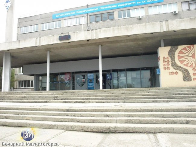Здание бывшего МаГУ продано!