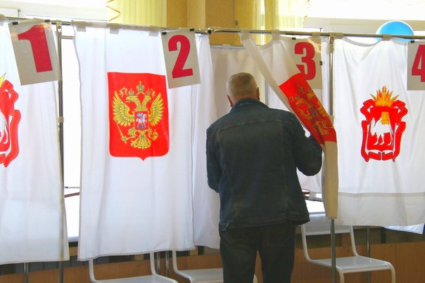 Время голосовать!