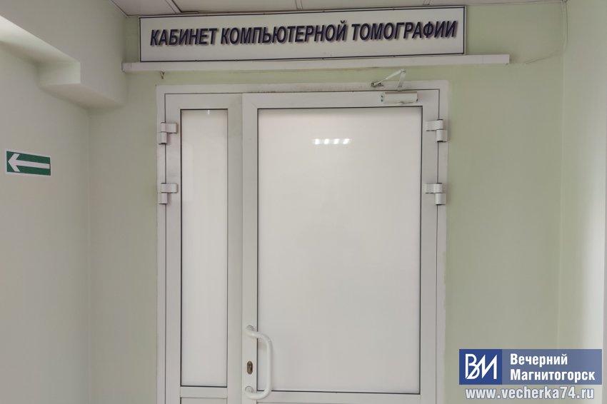В Челябинск можно больше не ездить!