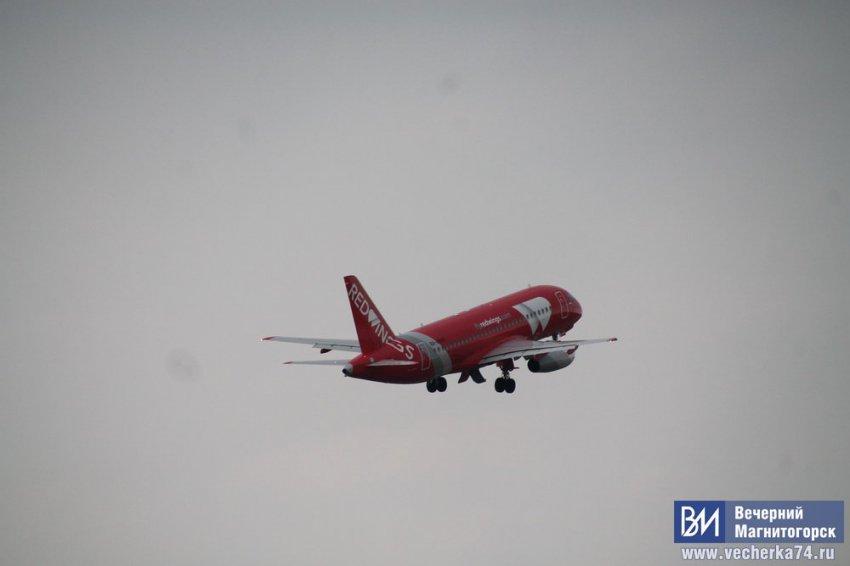 Слетать в Минводы будет дешевле?