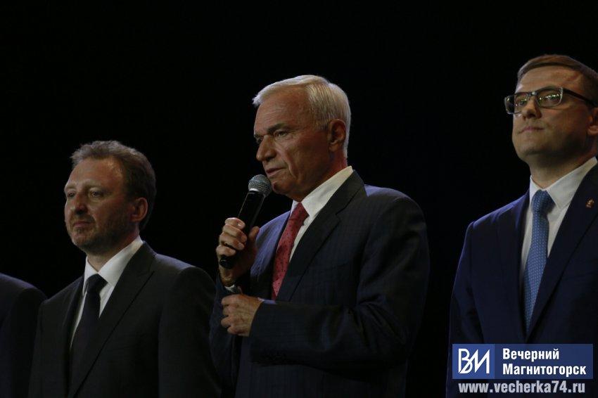 """Руководители """"Металлурга"""" вошли в совет директоров КХЛ"""