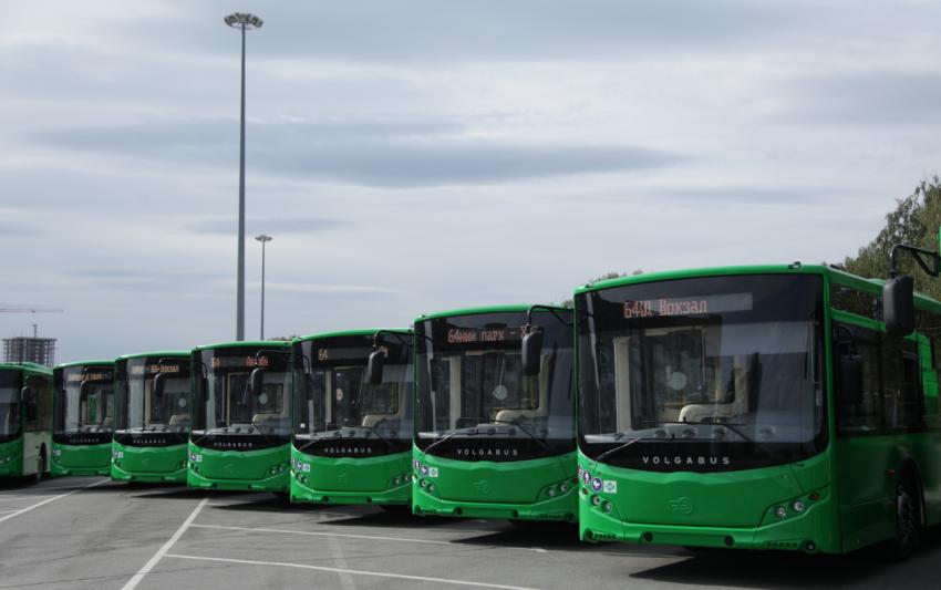 В Челябинск прибыли экологичные автобусы