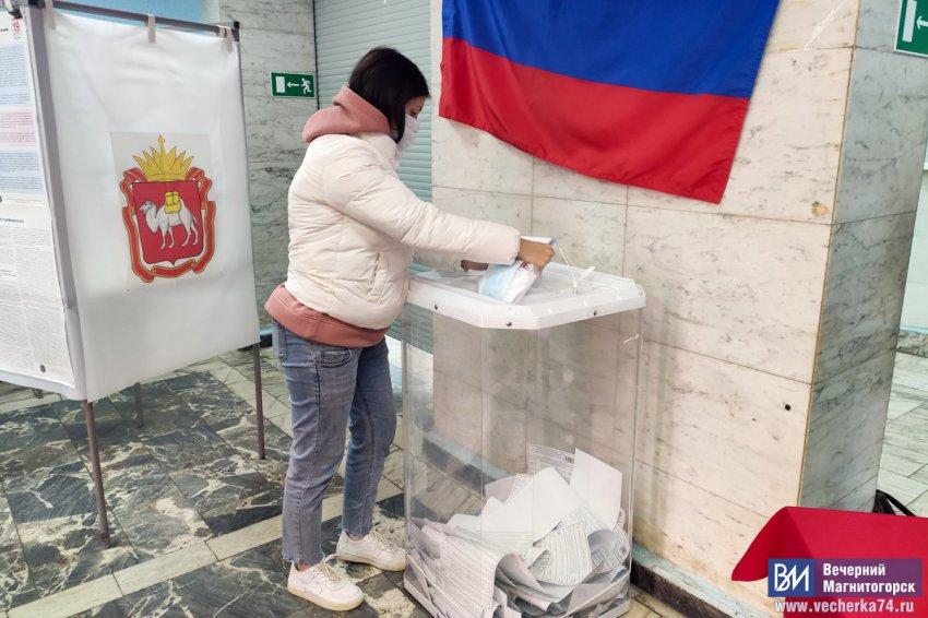 Магнитогорск голосует