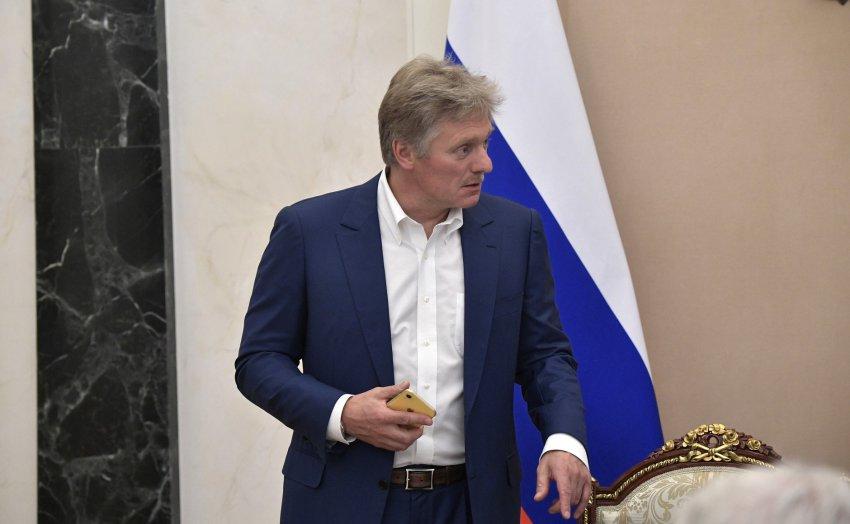 Дмитрий Песков выиграл 10 тысяч рублей в акции