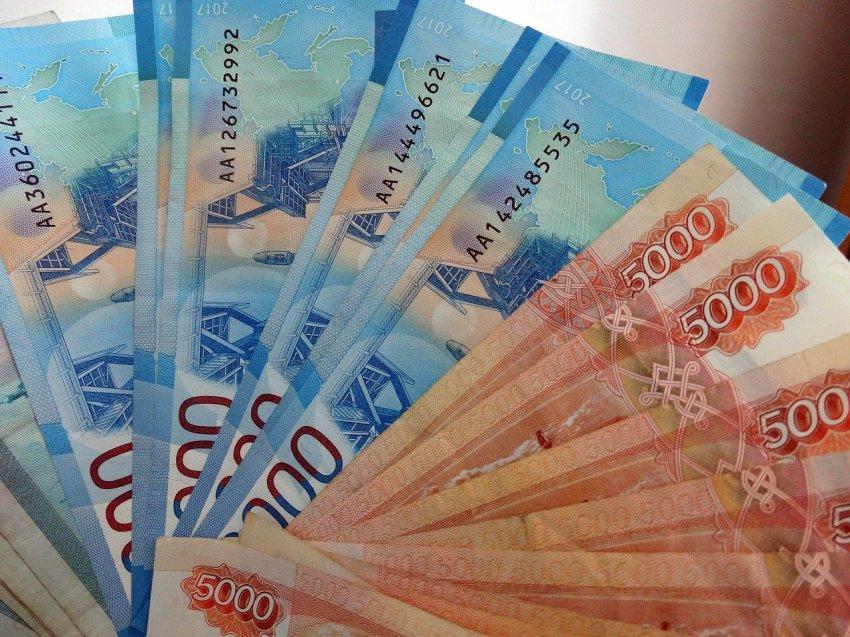 Жительниц Магнитогорска осудят за мошенничество