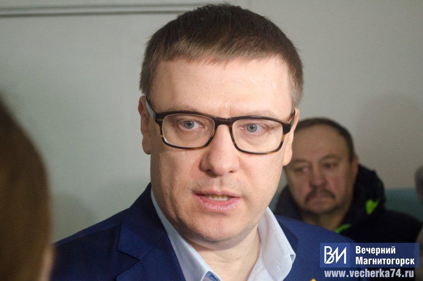 Алексей Текслер отказался от предлагаемой должности
