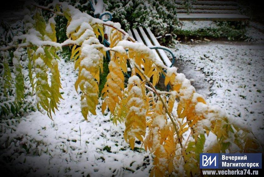 Синоптики обещают снег