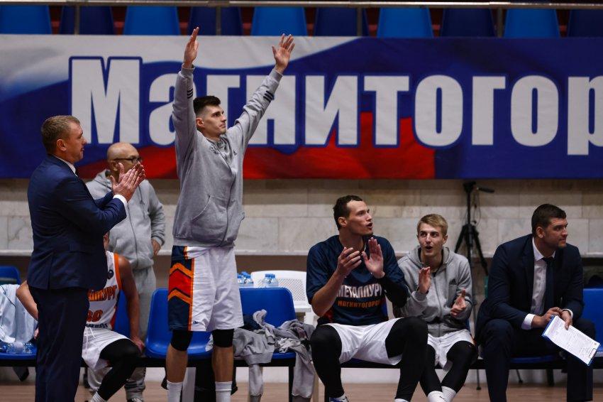 Магнитогорские баскетболисты выиграли групповой этап Кубка России
