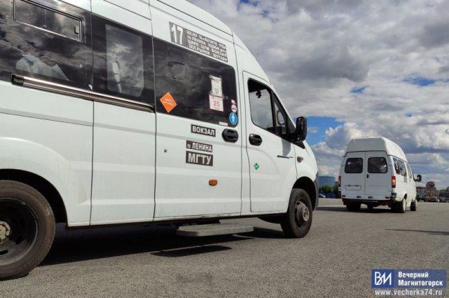 В Магнитогорске может вырасти стоимость проезда в маршрутном такси