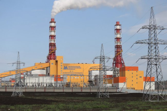 Акции ММК рухнули на открытии Мосбиржи