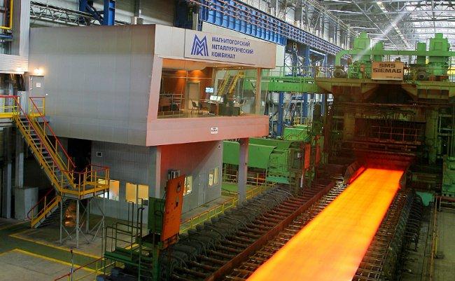 Группа ММК повышает эффективность экспортных продаж
