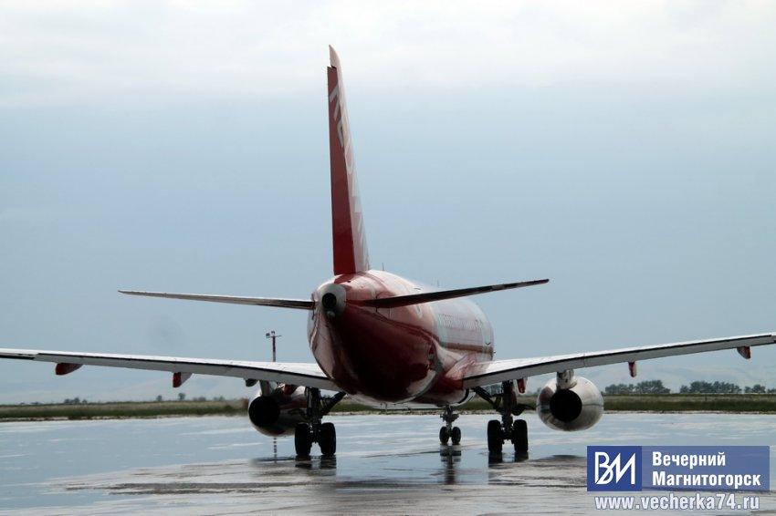 Из Магнитогорского аэропорта откроют долгожданный рейс