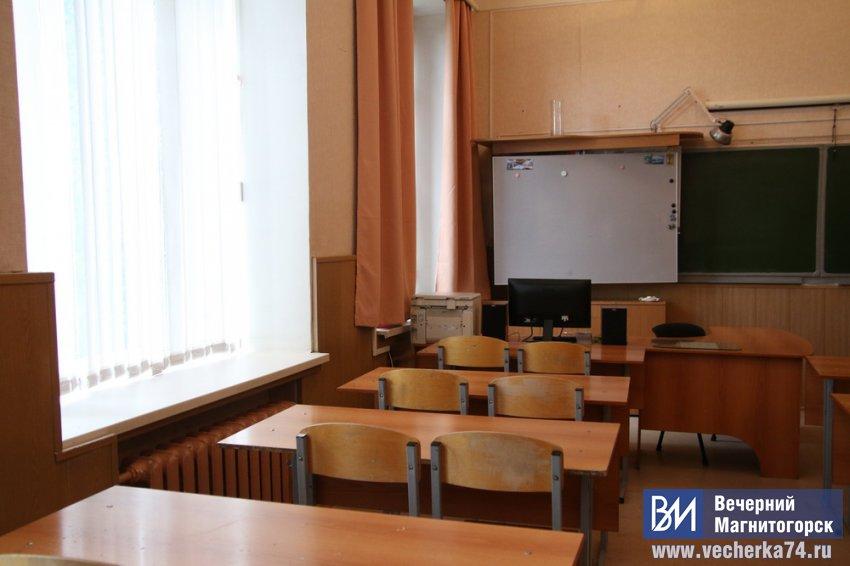 В России школы и университеты начали переводить на дистанционное обучение