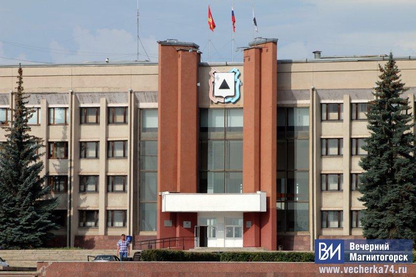 Стали известны кандидаты на пост главы Магнитогорска