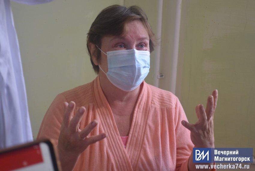 Как спасают коронавирусных больных
