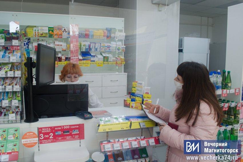 Россияне могут вернуть деньги, потраченные на лекарства