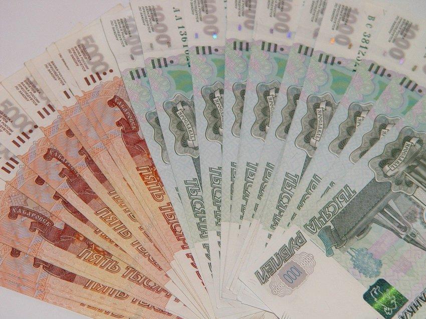 Семьям с детьми - по 50 тысяч рублей!