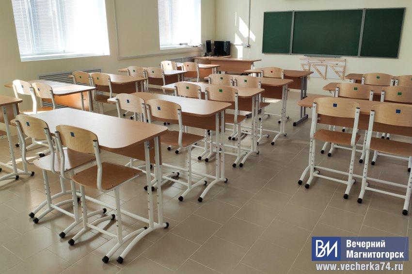 На Южном Урале школы отправили на дистанционное обучение