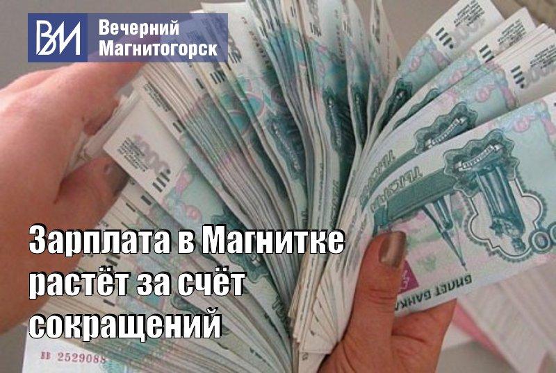 авто в кредит сбербанк россии