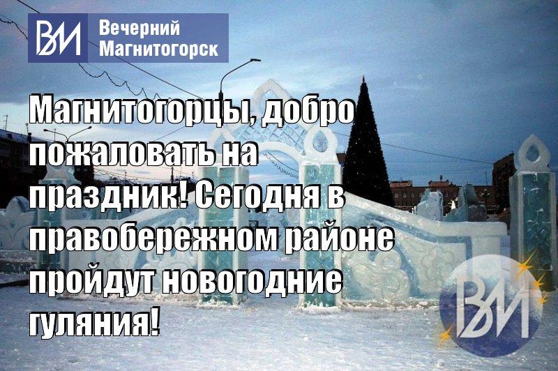 Подгорное томская область чаинский район погода на