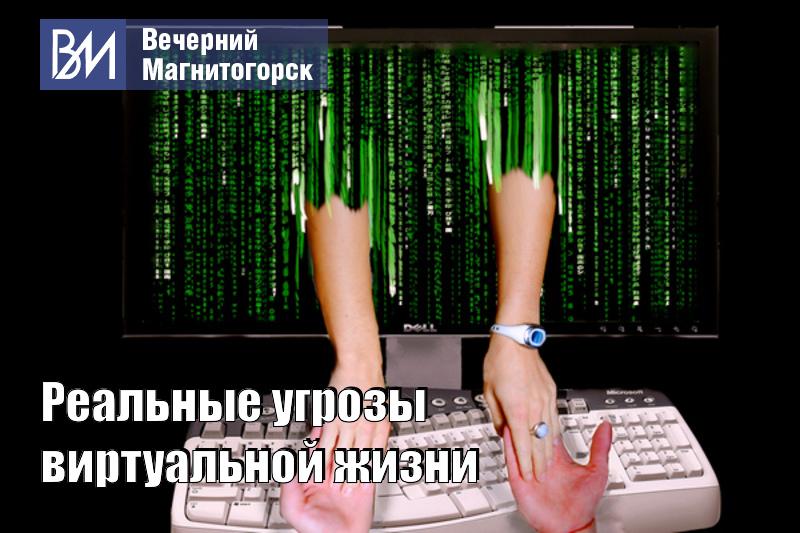 Видео общение для секса виртуального Все