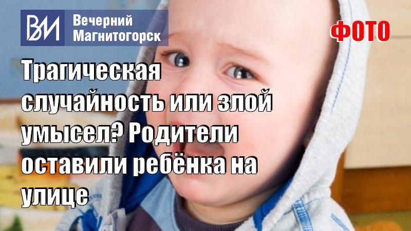 Оставь родителей